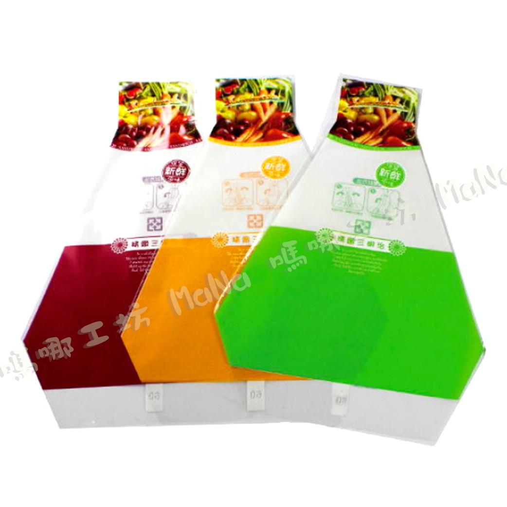 《防霧型-側拉三明治袋(60U)》包裝袋/三明治袋/麵包袋/塑膠袋/烘培包裝