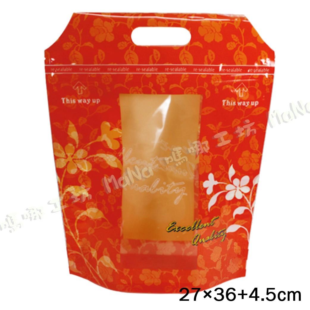 《桔色陽光-夾鏈立袋》夾鏈袋/手提袋/包裝袋/糖果袋/麵包袋/餅乾袋/西點袋/飾品袋/塑膠袋/烘培包裝