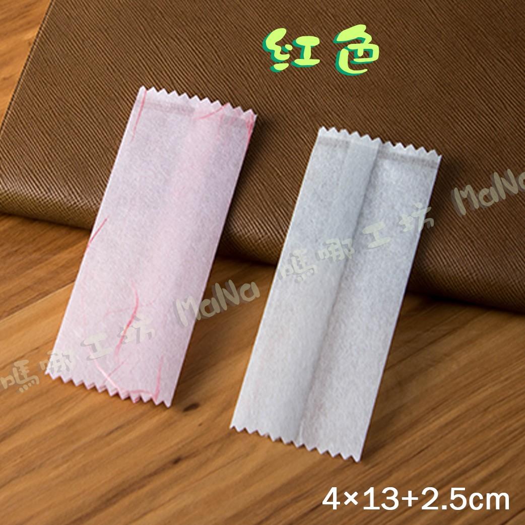 《雲彩-單粒牛軋糖袋500入》包裝袋/糖果袋/麵包袋/餅乾袋/西點袋/飾品袋/塑膠袋/烘培包裝