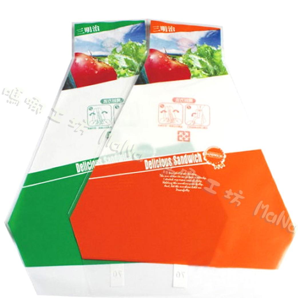 《防霧型-側拉三明治袋(70U)》包裝袋/三明治袋/麵包袋/塑膠袋/烘培包裝