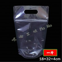 《一斤-OPCP全透明手提夾鏈袋立袋》夾鏈袋/手提袋/包裝袋/糖果袋/麵包袋/餅乾袋/西點袋/飾品袋/塑膠袋/烘培包裝