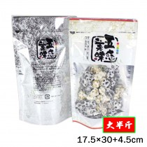 《大半斤-五感美味-夾鏈立袋》夾鏈袋/立袋/包裝袋/糖果袋/麵包袋/餅乾袋/西點袋/飾品袋/塑膠袋/烘培包裝