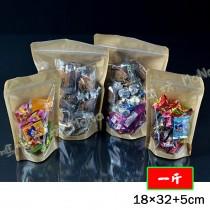 《一斤-半面牛皮保鮮夾鏈立袋》夾鏈袋/立袋/包裝袋/糖果袋/麵包袋/餅乾袋/西點袋/飾品袋/塑膠袋/烘培包裝
