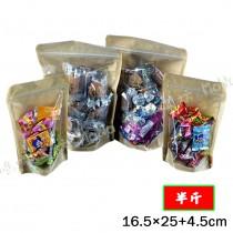 《半斤-半面牛皮保鮮夾鏈立袋》夾鏈袋/立袋/包裝袋/糖果袋/麵包袋/餅乾袋/西點袋/飾品袋/塑膠袋/烘培包裝