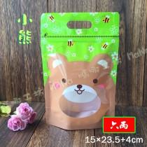 《六兩-可愛小熊-手提夾鏈立袋》PP夾鏈袋/手提袋/包裝袋/糖果袋/麵包袋/餅乾袋/西點袋/飾品袋/塑膠袋/烘培包裝