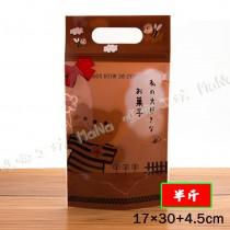 《半斤-菓子熊-手提夾鏈立袋》夾鏈袋/手提袋/包裝袋/糖果袋/麵包袋/餅乾袋/西點袋/飾品袋/塑膠袋/烘培包裝