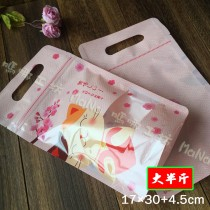 《大半斤-幸福貓-手提夾鏈立袋》夾鏈袋/手提袋/包裝袋/糖果袋/麵包袋/餅乾袋/西點袋/飾品袋/塑膠袋/烘培包裝