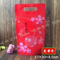 《大半斤-花的物語-手提夾鏈立袋》夾鏈袋/手提袋/包裝袋/糖果袋/麵包袋/餅乾袋/西點袋/飾品袋/塑膠袋/烘培包裝