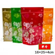 《半斤-花蝴蝶-夾鏈立袋》夾鏈袋/立袋/包裝袋/糖果袋/麵包袋/餅乾袋/西點袋/飾品袋/塑膠袋/烘培包裝