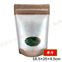 《半斤-金色年華(開窗)-夾鏈立袋》夾鏈袋/立袋/包裝袋/糖果袋/麵包袋/餅乾袋/西點袋/飾品袋/塑膠袋/烘培包裝