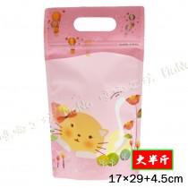 《大半斤-俏貓咪-手提夾鏈立袋》夾鏈袋/手提袋/包裝袋/糖果袋/麵包袋/餅乾袋/西點袋/飾品袋/塑膠袋/烘培包裝
