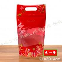 《大一斤-品味花奔-手提夾鏈立袋》夾鏈袋/手提袋/包裝袋/糖果袋/麵包袋/餅乾袋/西點袋/飾品袋/塑膠袋/烘培包裝