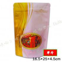 《半斤-流金時光-夾鏈立袋》夾鏈袋/立袋/包裝袋/糖果袋/麵包袋/餅乾袋/西點袋/飾品袋/塑膠袋/烘培包裝