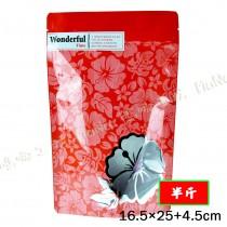 《半斤-花開富貴-夾鏈立袋》夾鏈袋/立袋/包裝袋/糖果袋/麵包袋/餅乾袋/西點袋/飾品袋/塑膠袋/烘培包裝