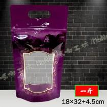《一斤-紫-歐風-手提夾鏈立袋》夾鏈袋/手提袋/包裝袋/糖果袋/麵包袋/餅乾袋/西點袋/飾品袋/塑膠袋/烘培包裝