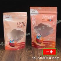 《一斤-愛麗絲的午茶饗宴-夾鏈立袋》夾鏈袋/立袋/包裝袋/糖果袋/麵包袋/餅乾袋/西點袋/飾品袋/塑膠袋/烘培包裝