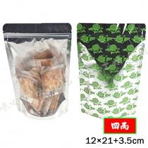 《四兩-綠花-夾鏈立袋》夾鏈袋/立袋/包裝袋/糖果袋/麵包袋/餅乾袋/西點袋/飾品袋/塑膠袋/烘培包裝