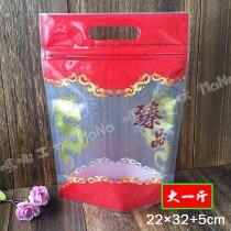 《大一斤-臻品(龍)-手提夾鏈立袋》夾鏈袋/手提袋/包裝袋/糖果袋/麵包袋/餅乾袋/西點袋/飾品袋/塑膠袋/烘培包裝