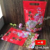 《一斤-錦上添花-手提夾鏈立袋》夾鏈袋/手提袋/包裝袋/糖果袋/麵包袋/餅乾袋/西點袋/飾品袋/塑膠袋/烘培包裝