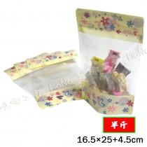 《半斤-繽紛-夾鏈立袋》夾鏈袋/立袋/包裝袋/糖果袋/麵包袋/餅乾袋/西點袋/飾品袋/塑膠袋/烘培包裝