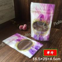 《半斤-繽紛味蕾-夾鏈立袋》夾鏈袋/立袋/包裝袋/糖果袋/麵包袋/餅乾袋/西點袋/飾品袋/塑膠袋/烘培包裝