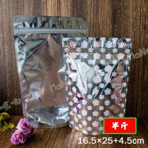 《半斤-櫻花-半面電鍍鋁箔夾鏈立袋》夾鏈袋/立袋/包裝袋/糖果袋/麵包袋/餅乾袋/西點袋/飾品袋/塑膠袋/烘培包裝