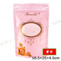 《半斤-浪漫時光-夾鏈立袋》夾鏈袋/立袋/包裝袋/糖果袋/麵包袋/餅乾袋/西點袋/飾品袋/塑膠袋/烘培包裝
