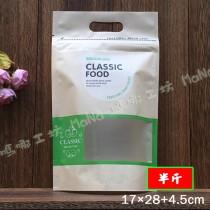 《半斤-經典CLASSIC-牛皮手提夾鏈立袋》夾鏈袋/手提袋/包裝袋/糖果袋/麵包袋/餅乾袋/西點袋/飾品袋/塑膠袋/烘培包裝