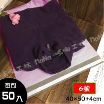 包裝破壞袋/快遞袋-KT粉 6號袋 內灰外粉 寬40cm X 長50cm + 4cm/50入