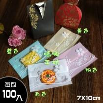 《吉野櫻花-平口餅乾袋7x10cm/需封口機/100入》包裝袋/糖果袋/麵包袋/餅乾袋/西點袋/飾品袋/塑膠袋/烘培包裝