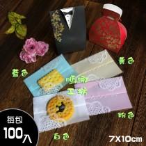《感性蕾絲-平口餅乾袋7x10cm/需封口機/100入》包裝袋/糖果袋/麵包袋/餅乾袋/西點袋/飾品袋/塑膠袋/烘培包裝