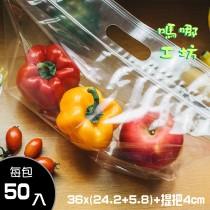 《大-PP透明手提微立袋50入》PP夾鏈袋/手提袋/吐司袋/包裝袋/糖果袋/麵包袋/餅乾袋/西點袋/飾品袋/塑膠袋/烘培包裝/玩具袋