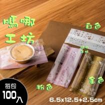 《花精靈-高阻隔豆塔袋/100入》包裝袋/糖果袋/麵包袋/餅乾袋/西點袋/飾品袋/塑膠袋/烘培包裝