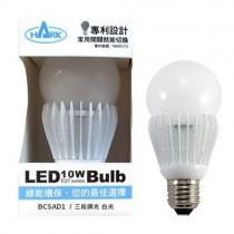 HARK 10W 三段調光 LED球泡燈 白光 BCSAD1