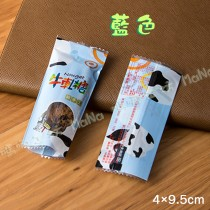 《乳牛-單粒牛軋糖袋500入》包裝袋/糖果袋/麵包袋/餅乾袋/西點袋/飾品袋/塑膠袋/烘培包裝
