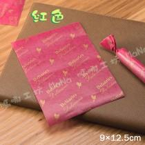 《幸福鳥-牛軋糖紙500入》包裝袋/糖果袋/餅乾袋/西點袋/飾品袋/烘培包裝