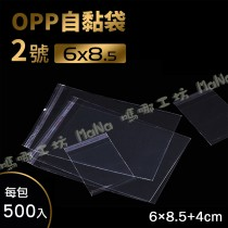 《2號OPP自黏袋6cmx8.5cm+4cm;500入》包裝袋/糖果袋/麵包袋/餅乾袋/西點袋/自黏袋