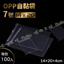 《7號OPP自黏袋14cmx20cm+4cm;100入》包裝袋/糖果袋/麵包袋/餅乾袋/西點袋/自黏袋