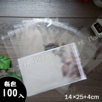 《OPP自黏袋14cmx25cm+4cm;100入》包裝袋/糖果袋/麵包袋/餅乾袋/西點袋/自黏袋