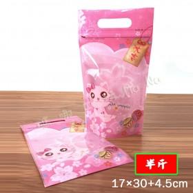《半斤-大吉幸運貓-手提夾鏈立袋》夾鏈袋/手提袋/包裝袋/糖果袋/麵包袋/餅乾袋/西點袋/飾品袋/塑膠袋/烘培包裝