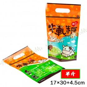 《半斤-牛軋糖(橘)-手提夾鏈立袋》夾鏈袋/手提袋/包裝袋/糖果袋/麵包袋/餅乾袋/西點袋/飾品袋/塑膠袋/烘培包裝
