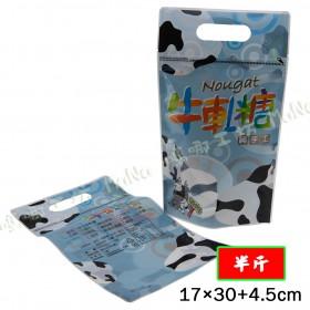 《半斤-牛軋糖(藍)-手提夾鏈立袋》夾鏈袋/手提袋/包裝袋/糖果袋/麵包袋/餅乾袋/西點袋/飾品袋/塑膠袋/烘培包裝