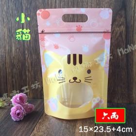《六兩-可愛小貓-手提夾鏈立袋》PP夾鏈袋/手提袋/包裝袋/糖果袋/麵包袋/餅乾袋/西點袋/飾品袋/塑膠袋/烘培包裝