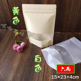 《六兩-雲龍開窗夾鏈袋》夾鏈袋/立袋/包裝袋/糖果袋/麵包袋/餅乾袋/西點袋/飾品袋/塑膠袋/烘培包裝