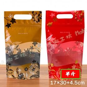 《半斤-品味花奔-手提夾鏈立袋》夾鏈袋/手提袋/包裝袋/糖果袋/麵包袋/餅乾袋/西點袋/飾品袋/塑膠袋/烘培包裝