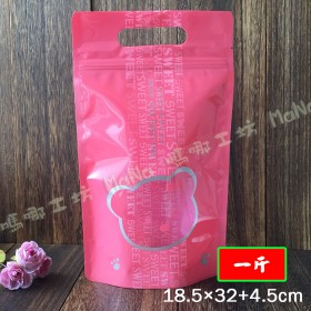 《一斤-粉紅甜蜜熊-手提夾鏈立袋》夾鏈袋/手提袋/包裝袋/糖果袋/麵包袋/餅乾袋/西點袋/飾品袋/塑膠袋/烘培包裝
