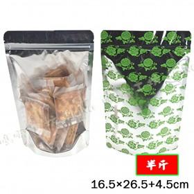 《半斤-綠花-夾鏈立袋》夾鏈袋/立袋/包裝袋/糖果袋/麵包袋/餅乾袋/西點袋/飾品袋/塑膠袋/烘培包裝