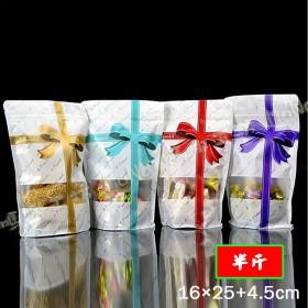 《半斤-蝴蝶結-夾鏈立袋》夾鏈袋/立袋/包裝袋/糖果袋/麵包袋/餅乾袋/西點袋/飾品袋/塑膠袋/烘培包裝