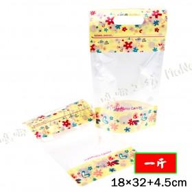《一斤-繽紛-手提夾鏈立袋》夾鏈袋/手提袋/包裝袋/糖果袋/麵包袋/餅乾袋/西點袋/飾品袋/塑膠袋/烘培包裝