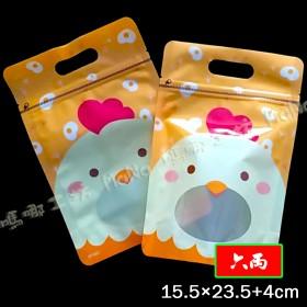 《六兩-可愛小雞-手提夾鏈立袋》PP夾鏈袋/手提袋/包裝袋/糖果袋/麵包袋/餅乾袋/西點袋/飾品袋/塑膠袋/烘培包裝
